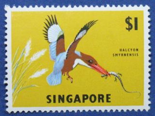 1963 Singapore $1.  00 Scott 67 S.  G.  75 Cs00668 photo