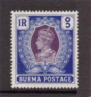 Burma Gv1 1938 - 40,  1r Purple&blue Sg 30 H. photo