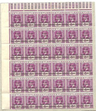 Ceylon Sg336 The 1918 - 9 One Cent On 5c War Stamp In A Block Of 36 C.  £117+ photo
