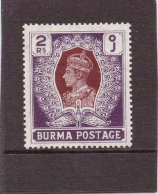 Burma Gv1 1938 - 40,  2r Brown&purple Sg 31 H. photo