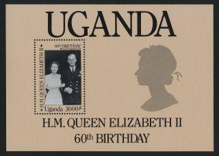 Uganda 498 Queen Elizabeth 60th Birthday photo