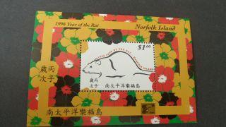 Norfolk Island 1996 Ms619a Chiness Year O/p China photo