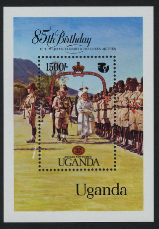 Uganda 467 Queen Mother 85th Birthday,  Soliders photo