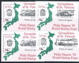 Gren St Vincent 1991 Locomotives Phila Nippon 91 Ms Sg 768 photo
