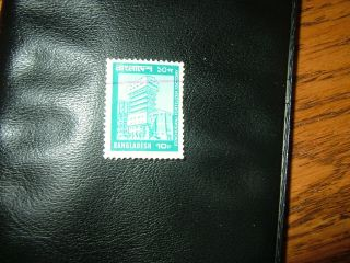 Bangladesh Official Postally 10p Single Postage Stamp photo