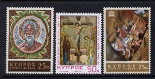 Cyprus 308 - 10 Art,  The Three Kings,  Horses,  Cross photo