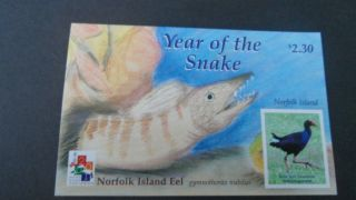 Norfolk Island 2001 Ms 749 Year Of The Snake photo