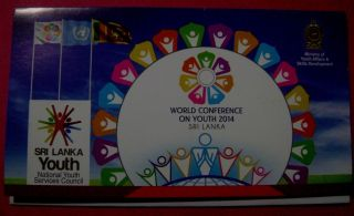 Sri Lanka - World Conference On Youth 2014 Commemorative Folder photo