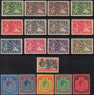 Nyasaland 1938 - 44 King George Vi Sg 130 - 143 (mlh - 1 Stamp) photo