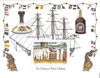 Virgin Islands 1986 History Rum Making S/s (sc 545) photo