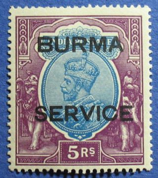 1937 Burma 5r Scott 013 S.  G.  013 Cs02530 photo