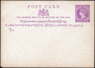 Ceylon 1888 - 1896 Qv 3c Postal Card H&g16 photo