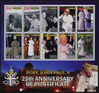 Gambia 2855 - 6 Pope John Paul Ii,  Queen Elizabeth photo