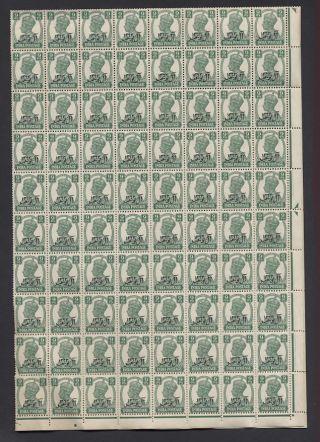 Muscat 1944 Kg6th Al Busaid 9p. .  Half Sheet Of 160 Cv£48 photo