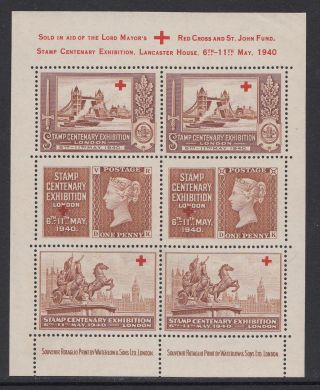 1940 London Stamp Centenary Exhibition Brown Miniature Sheet Engraved Waterlow photo