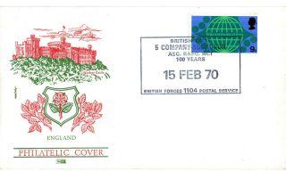 1970 British Army 5 Company Squadron Centenary Commemorative Cover Shs photo