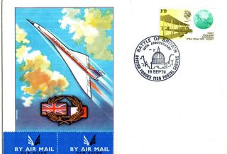 19 September 1970 30th Anniversary Battle Of Britain Commemorative Cover photo