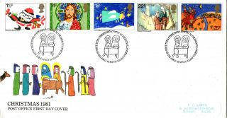 18 November 1981 Christmas Post Office First Day Cover Bethlehem Shs (a) photo
