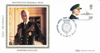 16 June 1982 Maritime Heritage Benham Small Silk First Day Cover Mountbatten Shs photo