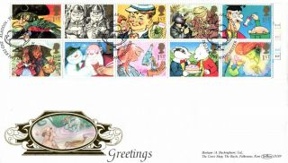 2 February 1993 Greetings Cyl Benham D 189 First Day Cover Arabian Nights Shs photo