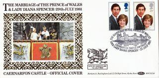 (27995) Gb Benham Fdc Princess Diana Wedding - Caernarfon Castle 22 July 1981 photo
