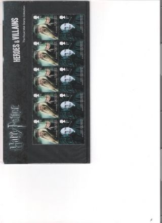2007 Royal Mail Presentation Pack Harry Potter Heroes & Villains photo