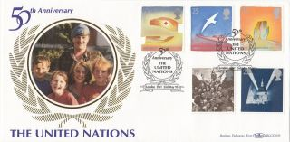 (31301) Gb Benham Fdc Peace And Freedom / United Nations - London Sw1 2 May 1995 photo