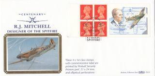 (31303) Gb Benham Fdc Spitfire R J Mitchell Booklet Pane D237 - 16 May 1995 photo