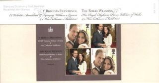 Special Price Royal Wedding Mini Sheet Presentation Pack 2011 photo