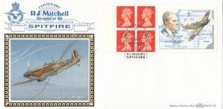 (31304) Gb Benham Fdc Spitfire R J Mitchell Booklet Pane - 16 May 1995 photo