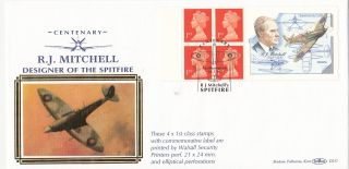 (31305) Gb Benham Fdc Spitfire R J Mitchell Booklet Pane D237 - 16 May 1995 photo