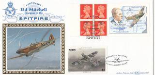 (31306) Gb Benham Fdc Spitfire Flown R J Mitchell Booklet Pane 16 May 1995 photo