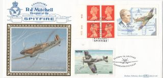 (31307) Gb Benham Fdc Spitfire Flown R J Mitchell Booklet Pane 16 May 1995 photo