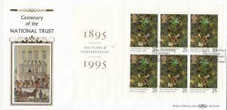(31316) Gb Benham Fdc Nat Trust Booklet Pane 25p - Sussex 25 April 1995 photo