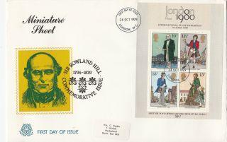 (22512) Gb Peter Scot Fdc - Rowland Hill Minisheet 24 October 1979 photo