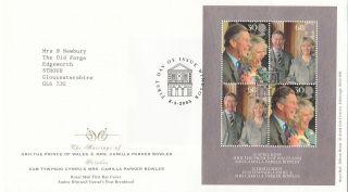 (30295) Gb Fdc Prince Charles Camilla Wedding Minisheet - Windsor 8 April 2005 photo