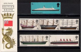 Gb 1969 British Ships Presentation Pack 5 photo