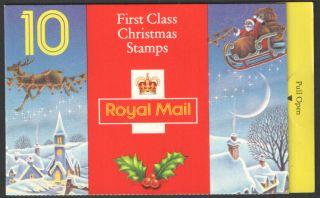 Lx4 / Db12 (7) 1993 10 X 25p Christmas Booklet photo