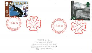 18 January 1994 Age Of Steam Cover National Postal Museum London Ec1 Maltese Shs photo