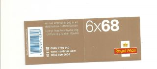 Nb1 Gb Stamp Booklet 6 X 68 Self Adhesive photo