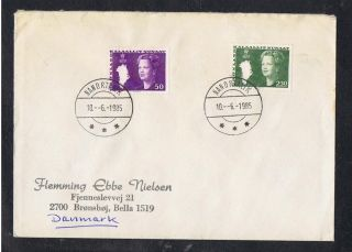 Greenland.  Cover W.  Sg 113 And Sg 119.  Queen Margrethe.  1980.  Cancelled In 1985 photo