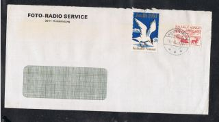 Greenland.  Cover From 1981.  Cancelled Holsteinsborg.  + Christmas Seal 1981. photo