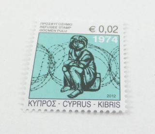 And Stamp From Cyprus photo