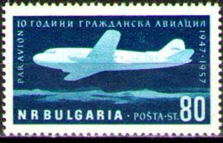 Bulgaria 1957 Scc75 Mi1027 Civil Aviation photo