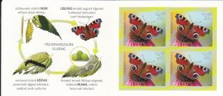Estonia 2014 European Peacock Butterfly Booklet photo
