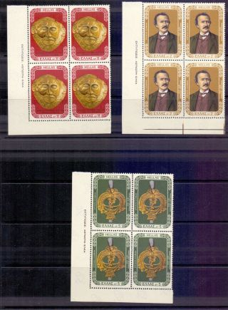 H373 - Greece 1976 Centenary Of Schliemann ' S Excavation Block Of 4 In Corner - photo