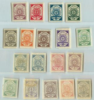 Latvia,  1919,  Sc 9 - 16, .  D9310 photo
