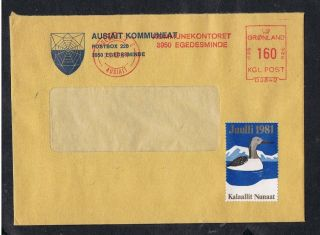 Greenland.  Cover With Christmas Seal From 1981. photo