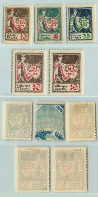 Latvia,  1919,  Sc 59 - 63, .  D9319 photo
