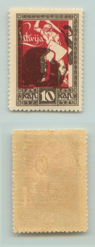 Latvia,  1920,  Sc 64, ,  Shifted Red.  D9328 photo